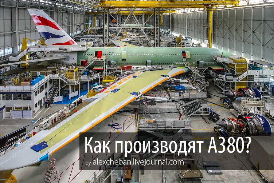 Москва астрахань авиабилеты купить