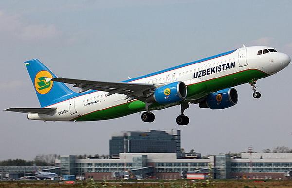Виртуальная авиакомпания O'zbekiston Havo Yo'llari - Аэропорт UTTT ...